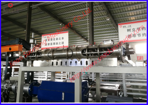 preconditioner for snacks food extruder in producing pet foods